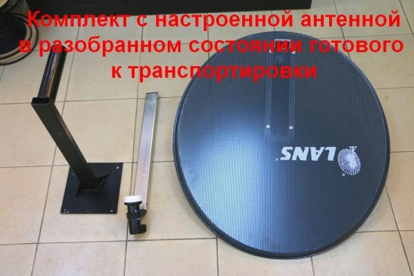 Инструкции установки спутникова по тв